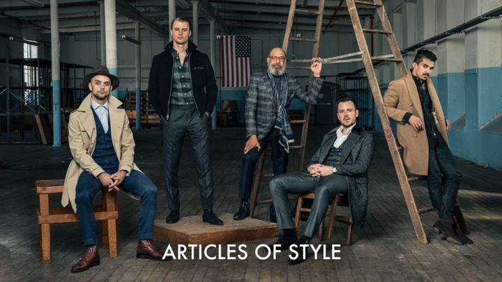 Articles of Style